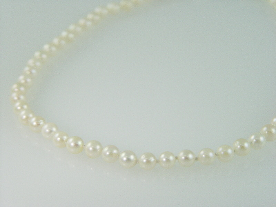 "38"" 7-7.5mm Cultured Pearl Necklace"
