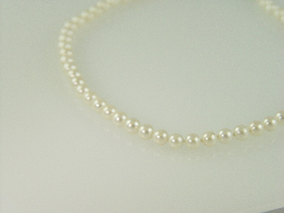 "18"" 6.5-7mm Cultured Pearl Necklace"