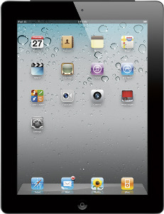 Appleå¨ iPadå¨ 2 with Wi-Fi + 3G - 64GB (Verizon Wireless) - Black