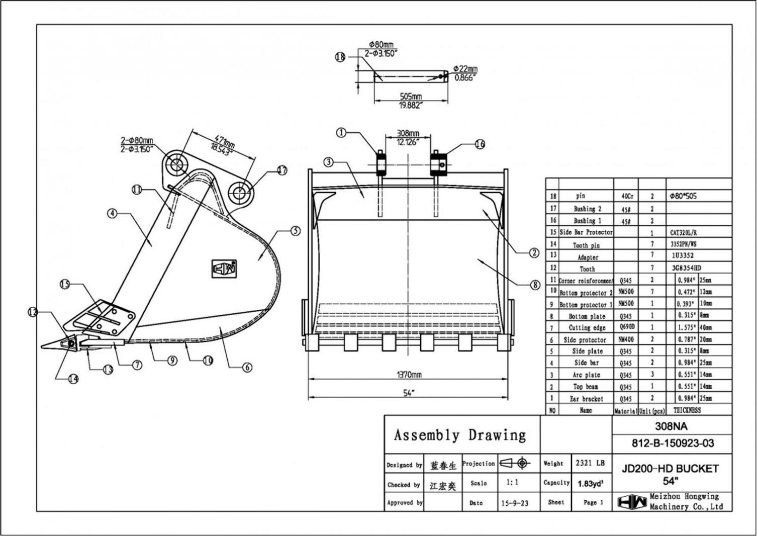John Deere 200 Excavator Fuse Panel Diagram For 5320 4500 Box 5