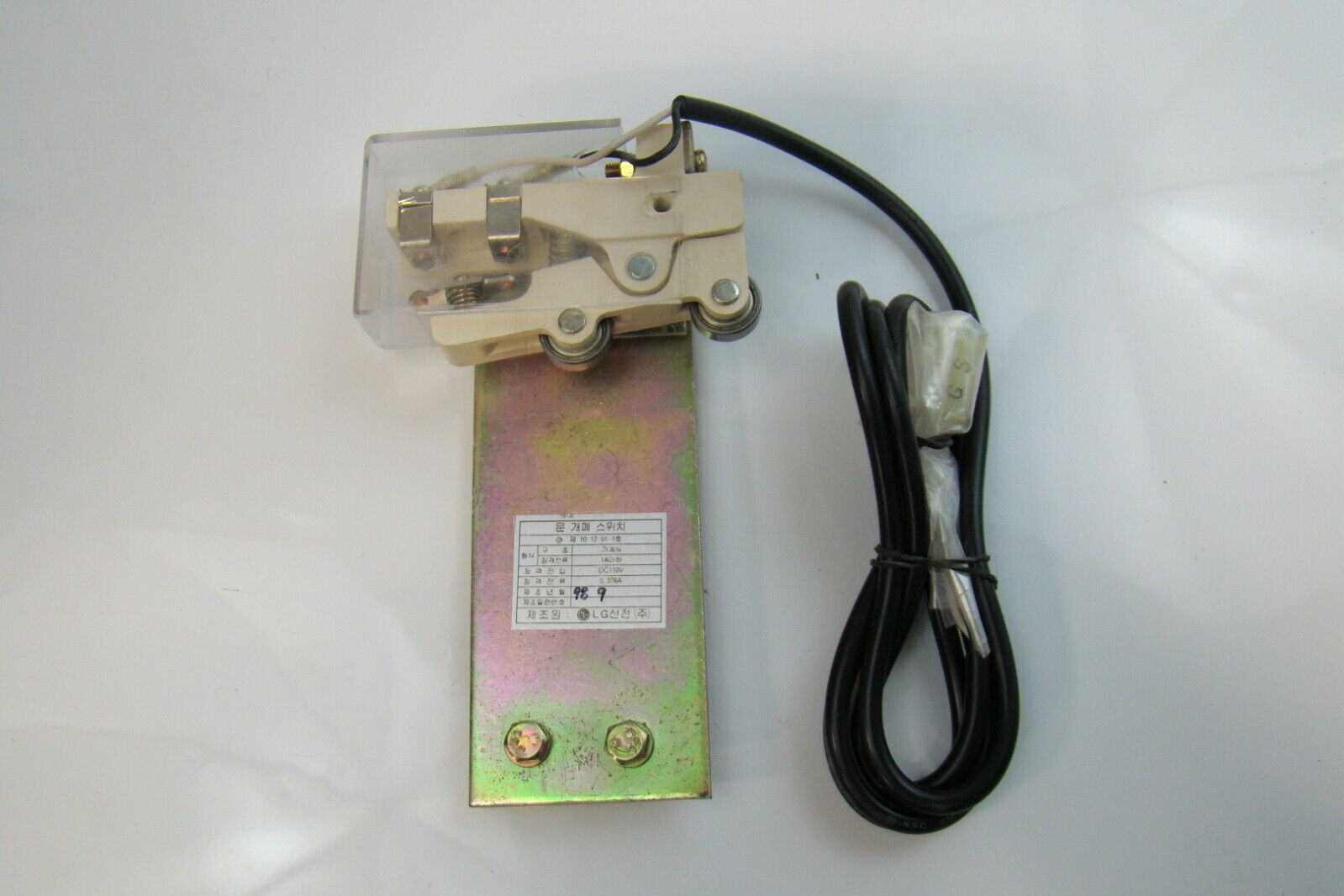 Lg Elevator 110 Volt Dc Limit Switch On Mounting Plate