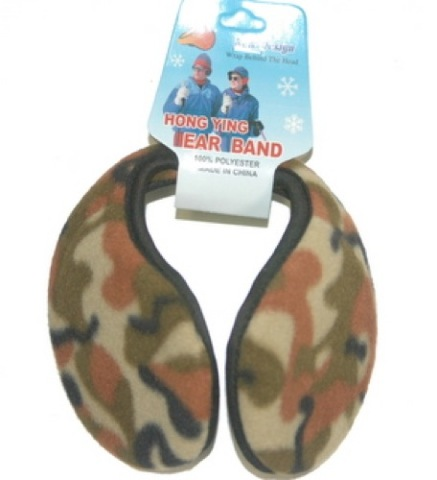 Ear Muffs Winter Warmers Brown/Green Camo Color - New