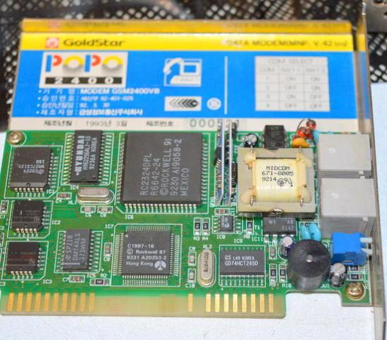 2400 Modem by GoldStar - #GSM2400VB - New