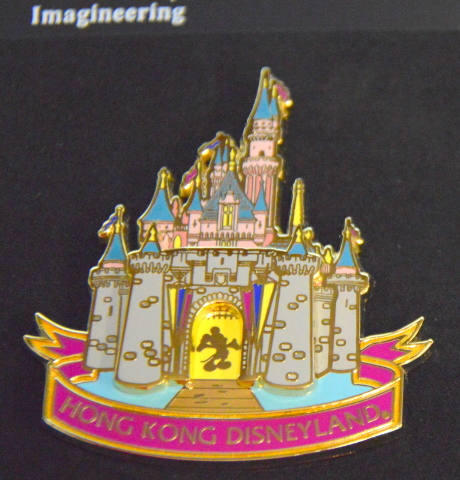 Walt Disney Imagineering - Hong Kong Disneyland 50th Anniversary Castle