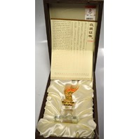 """2008 Beijing Collectible Torch Relay """"Passionate Holy Fire"""""""