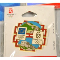 Olympic Beijing 2008 Official Pins of Games - 4 Pins
