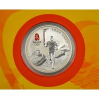 Beijing 2008 Olympic Torch Relay Coin in Box.