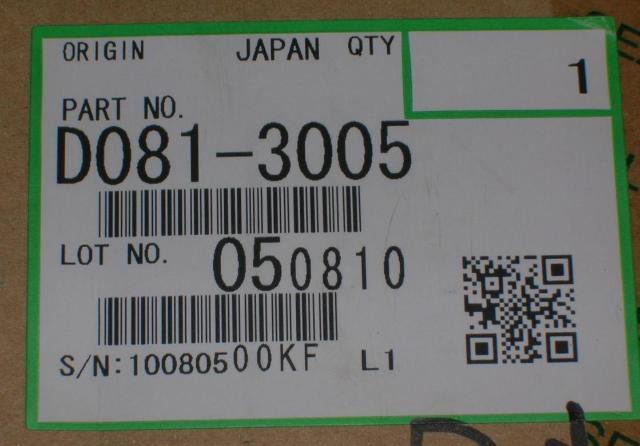 Genuine Ricoh Brand Developer Unit Model D081-3005