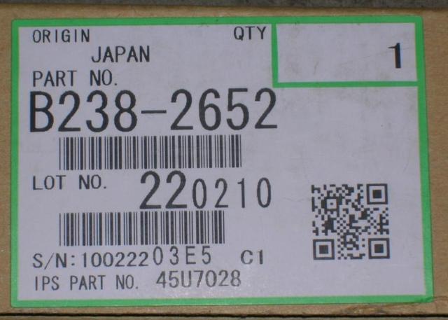 Genuine Ricoh Brand Lower Registration Roller, Model B238-2652
