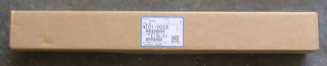 Genuine Ricoh Brand Upper Fuser Heat Roller, AE01-0059