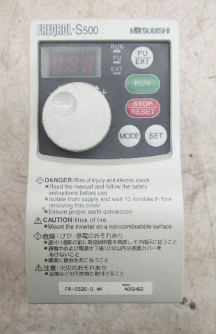 Mitsubishi Freqrol S500