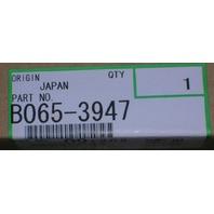 Genuine Ricoh Brand Anti-Static Plate, Model B065-3947 B0653947 NIB