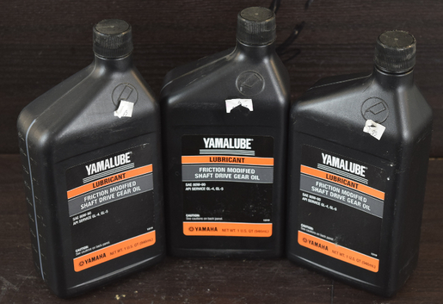 NEW! Yamalube Friction Modified Shaft Drive Gear Oil SAE 80W-90 3-1 qt. bottles