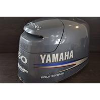 2001 Yamaha Hood Cowling Top Cover 64J-42610-01-4D 50 HP 4 Cyl 4-Stroke