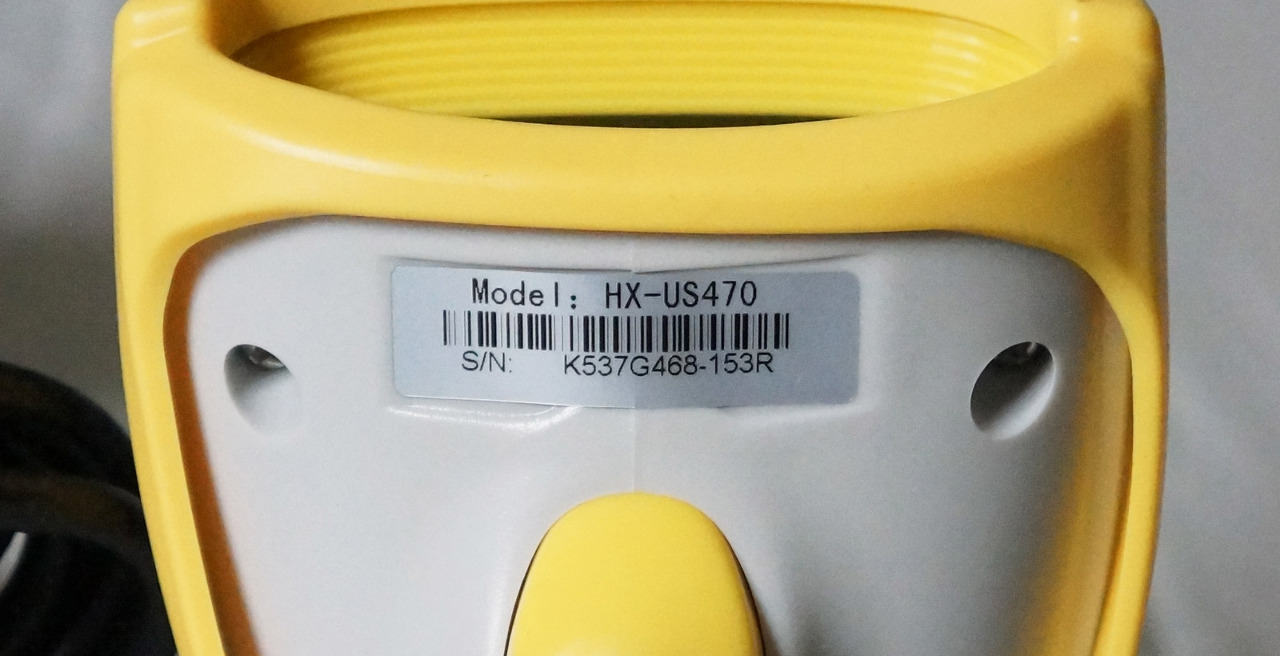 Hx Us470 Usb Wireless Pos Barcode Scanner W Accessories New Mdg
