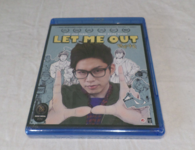 LET ME OUT BLU-RAY NEW (2014)
