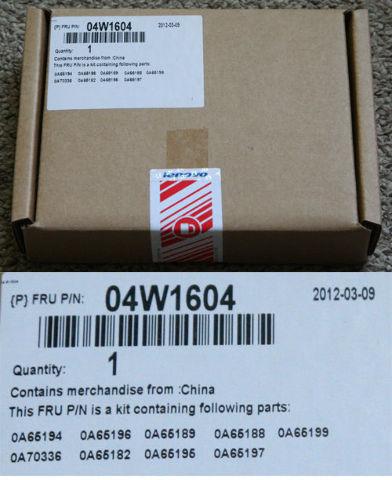 LENOVO T420 EXPRESS SLOT DUMMY CARD FOR THINKPAD T420i P/N 04W1604 4W1604