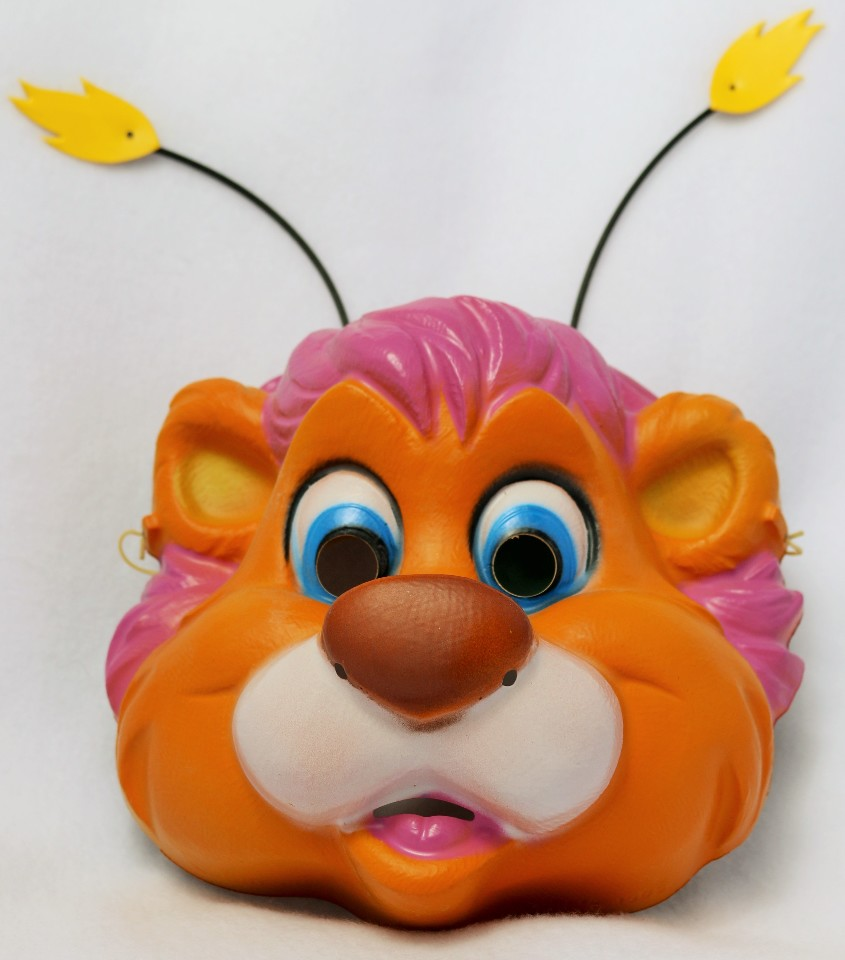 Vintage Walt Disney The Wuzzles Halloween Mask CeSar Costumes Bumblelion