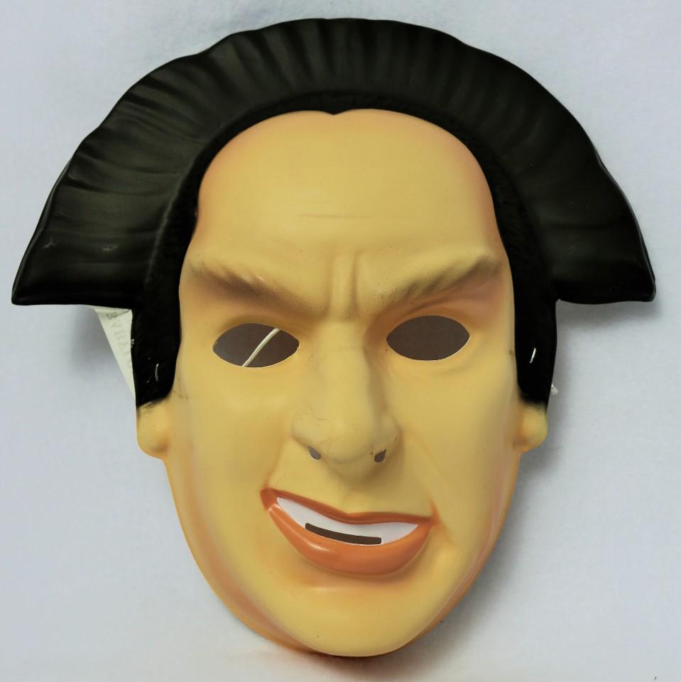 Vintage Babylon 5 Londo Mollari Halloween Mask 1994 Rubies Costume Y049
