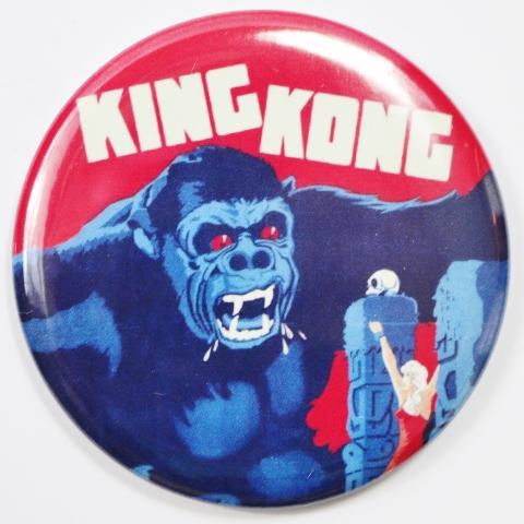 """King Kong Movie Poster FRIDGE MAGNET Monster Film Theater Decor Horrow 2 1/4"""""""