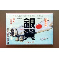 Japanese Best Sake FRIDGE MAGNET Alcohol WWII Airplane Vintage Styled Ads C2