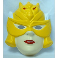 Mystic Knights of Tir Na Nog Deirdre Halloween Mask Vintage