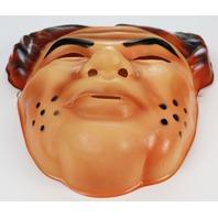 Vintage Dick Tracy Flattop Jones Sr. Halloween Mask Walt Disney Ben Cooper