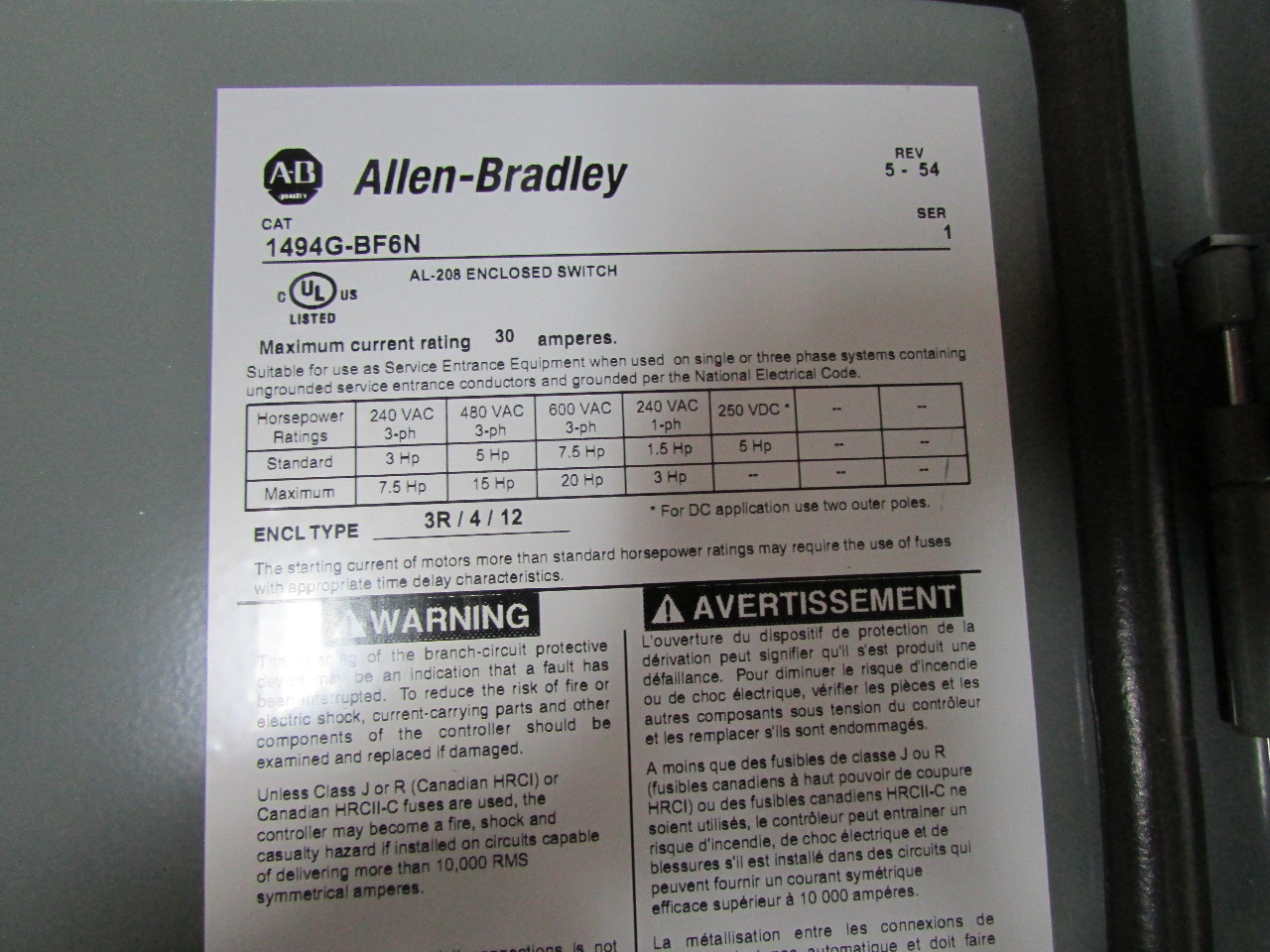 * NEW ALLEN BRADLEY 1494G-BF6N ENCLOSED DISCONNECT SWITCH 30A