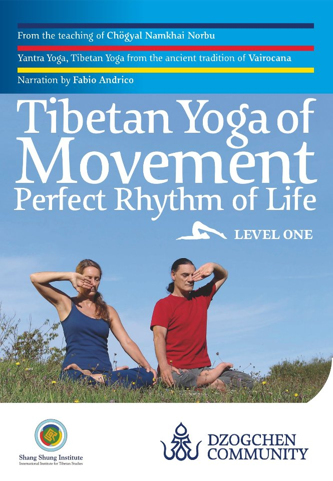 NEW  Tibetan Yoga of Movement DVD: Perfect Rhythm of Life - LEVEL ONE (2011)
