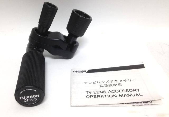 Fujinon CFH-3 Camera Focus Control Unit Handle