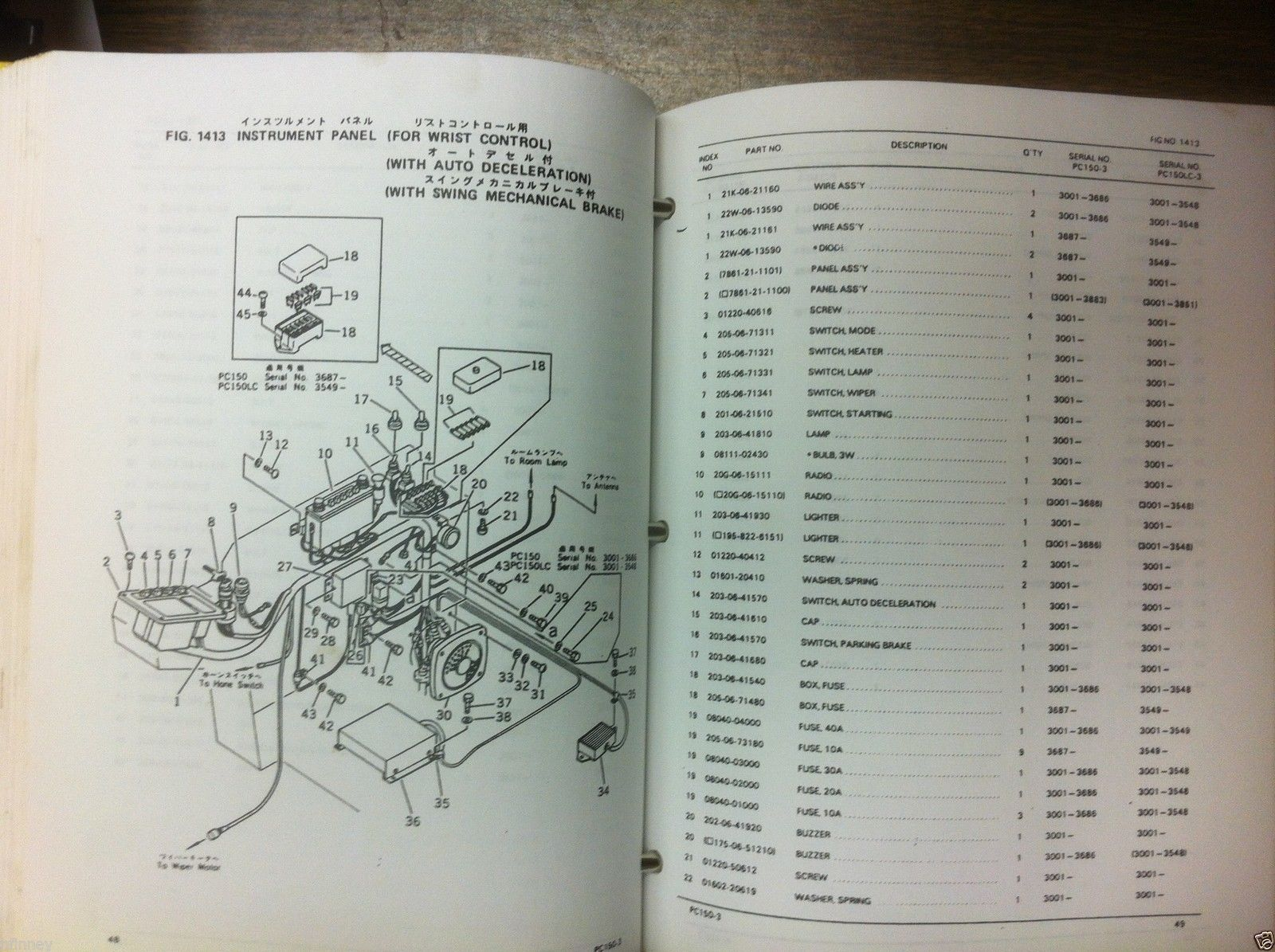 Komatsu Wiring Diagram Pc150 6 Electrical Diagrams Excavators 3 Pc150lc Hydraulic Excavator Parts Manual Book New