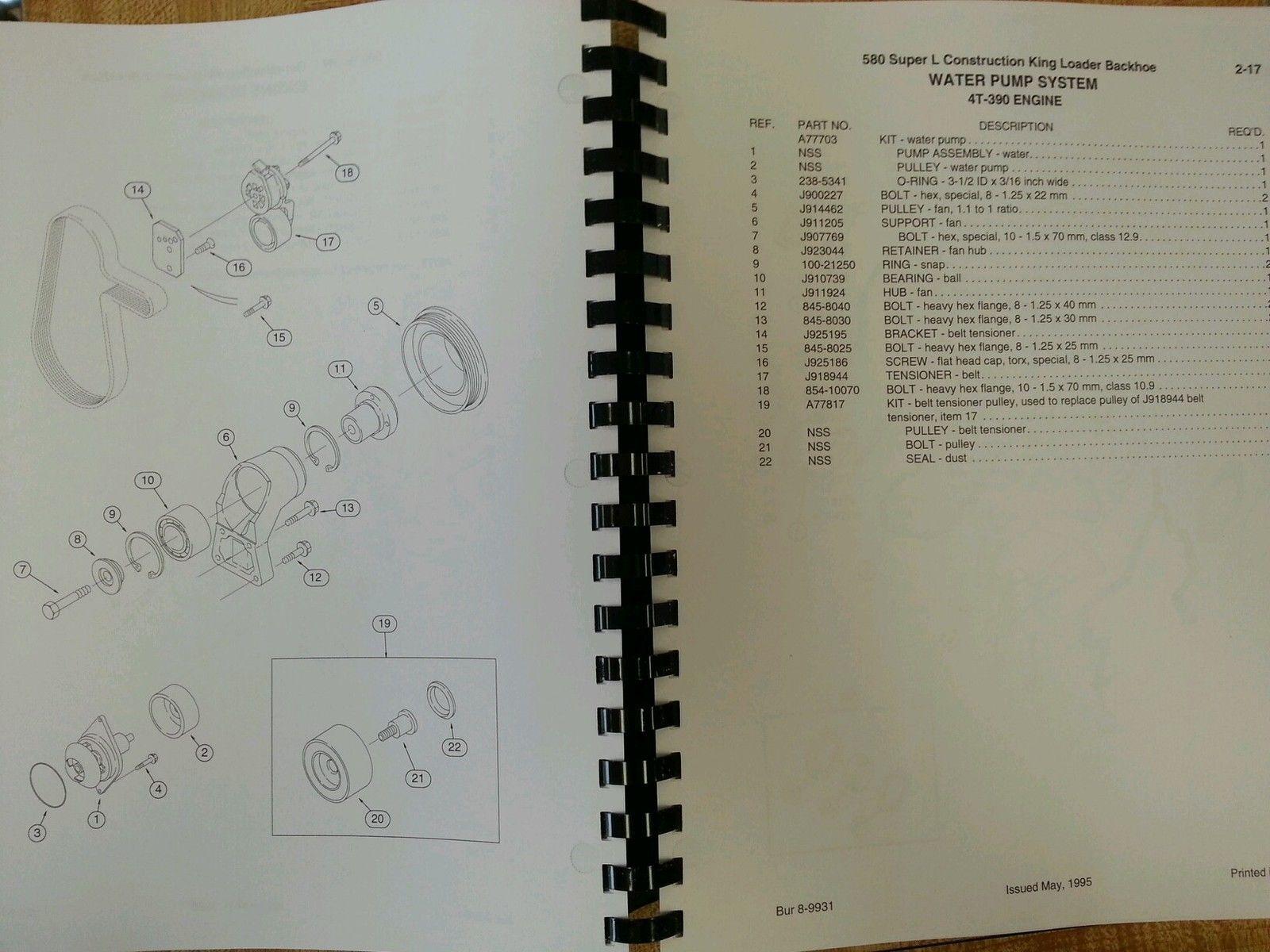 case 580 super l 580sl loader backhoe parts manual book 8 9931 rh finneyparts us case 580 super e manual download case 580 super k service manual