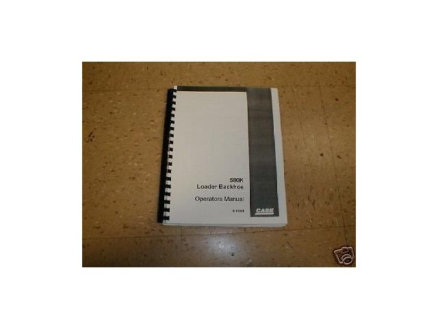 case 580k service manual