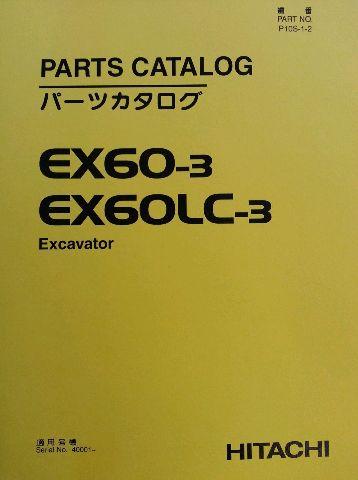 hitachi ex60 3 excavator parts manual book catalog p10s 1 2 p10s12 rh finneyparts us Hitachi EX60 Swing Motor Hitachi EX60 Swing Motor
