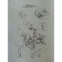 Hitachi EX60-3 Excavator Parts Manual Book Catalog P10S-1-2 P10S12 SN 40001 up