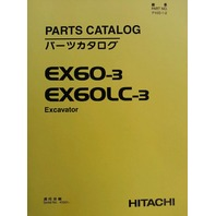 Hitachi EX60-3 Excavator Parts Manual Book Catalog P10S-1-2 P10S12 SN 40001 up
