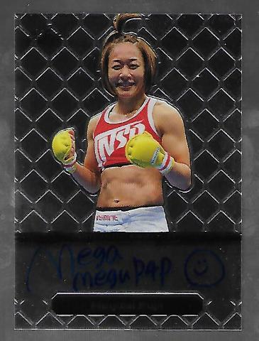 MEGUMI FUJII 2011 Leaf MMA Metal Authentic Signature auto autograph GAMF1 UFC e