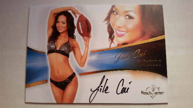 JILE CAI 2012 Bench Warmer Limited Autograph Auto On Card