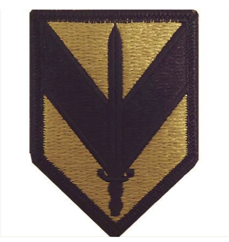 Vanguard ARMY PATCH: FIRST SUSTAINMENT BRIGADE - EMBROIDERED ON OCP