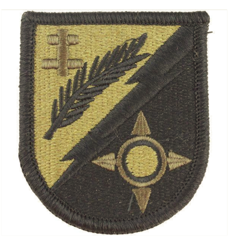 Vanguard ARMY PATCH: 162ND INFANTRY BRIGADE - EMBROIDERED ON OCP