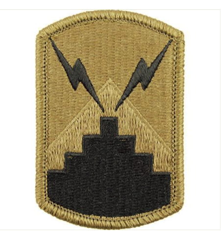 Vanguard ARMY PATCH: SEVENTH SIGNAL BRIGADE - EMBROIDERED ON OCP
