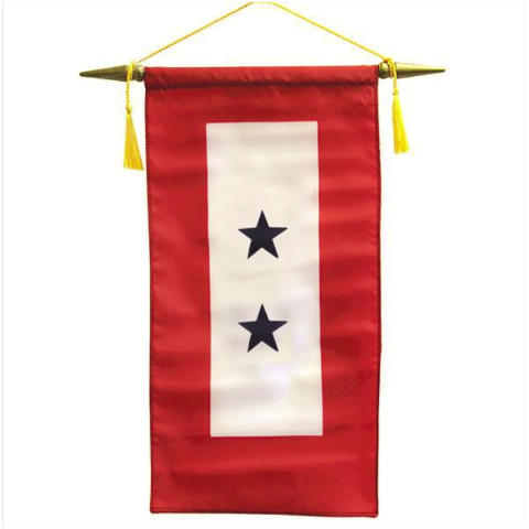 "Vanguard FLAG: MADE IN USA - SERVICE BANNER WITH TWO BLUE STARS 8"" x 15"""