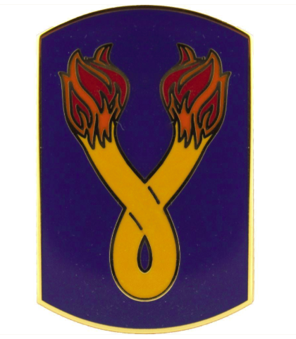 Vanguard ARMY COMBAT SERVICE IDENTIFICATION BADGE (CSIB): 196TH INFANTRY BRIGADE