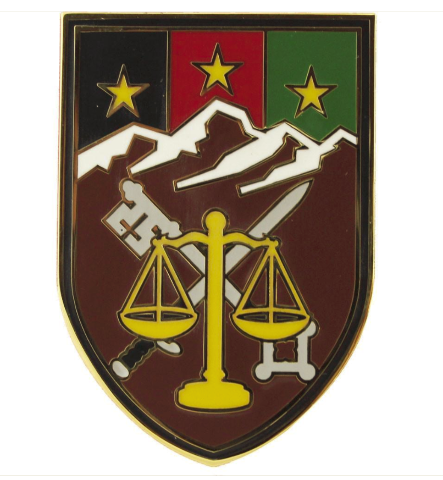 Vanguard ARMY COMBAT SERVICE USAE COMBINED JOINT INTERAGENCY TASK FORCE 435