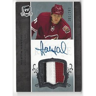 Martin Hanzal 2007-08 The Cup On Card Autograph Patch Jersey Rookie /249 Auto RC