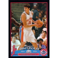 DARKO MILICIC 2003-04 Topps Chrome Black Refractor Rookie Parallel Card /500
