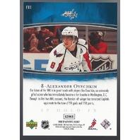 Alexander Ovechkin Washington Capitals 2007-08 SP Authentic Holoview #FX1