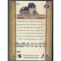 Kris Russell 2007-08 Upper Deck UD Series 1 Young Guns YG Rookie RC Oilers #214
