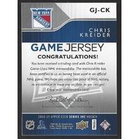 Chris Kreider NY Rangers 2014 UpperDeck Series One Hockey Game Worn Jersey Card #GJ-CK