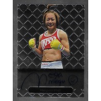MEGUMI FUJII 2011 Leaf MMA Metal Authentic Signature auto autograph GAMF1 UFC c   (x)